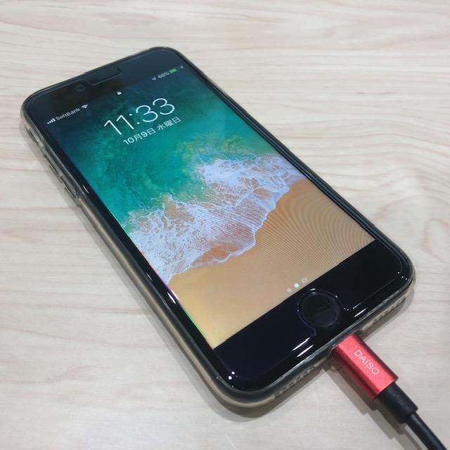 【ダイソー】500円でもMFI認証「アップル製品用ライトニングケーブル」