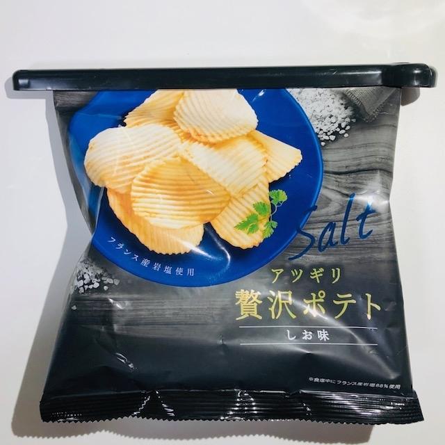 【キャンドゥ】スナック菓子をパリッと保存「袋とじクリップ」は驚きの密閉力!