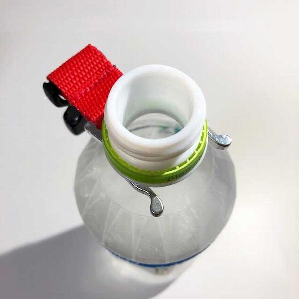 ペットボトルホルダーの使い方