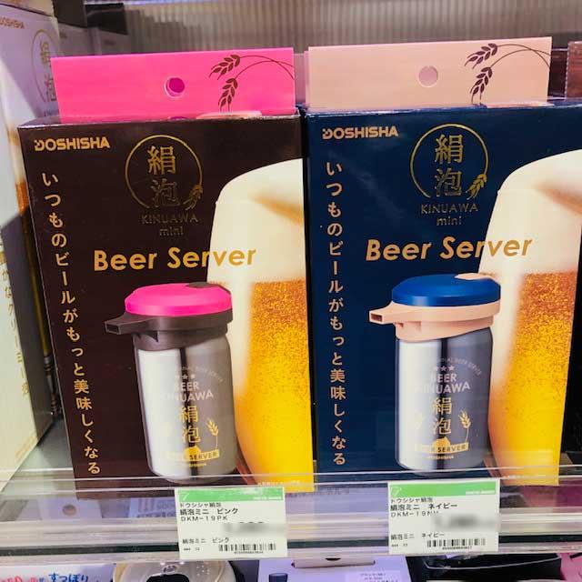 缶ビールをプレミアムな一杯に変える「ビアサーバー 絹泡ミニ」