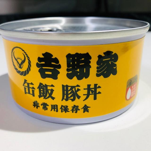 吉野屋の味が缶詰に?吉野家の豚丼は缶詰でも美味しいのか?