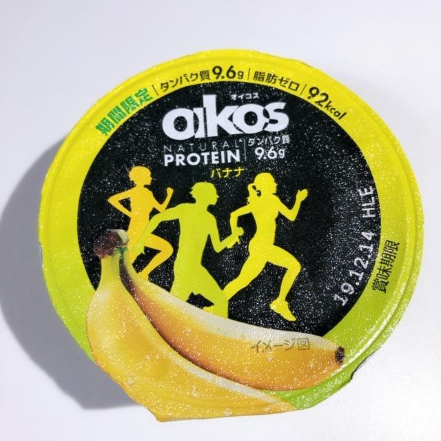 高タンパク質なのに、脂肪0かつローカロリー