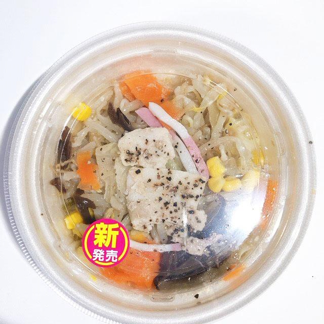 ミニサイズのカップに1/2日分の野菜が詰まっている