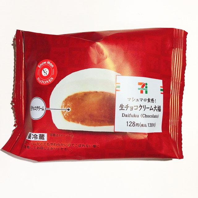 セブン「マシュマロ食感!生チョコクリーム大福」