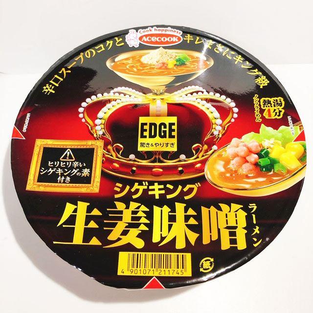 驚き&やりすぎがキング級?エースコック 「EDGE シゲキング 生姜味噌ラーメン」