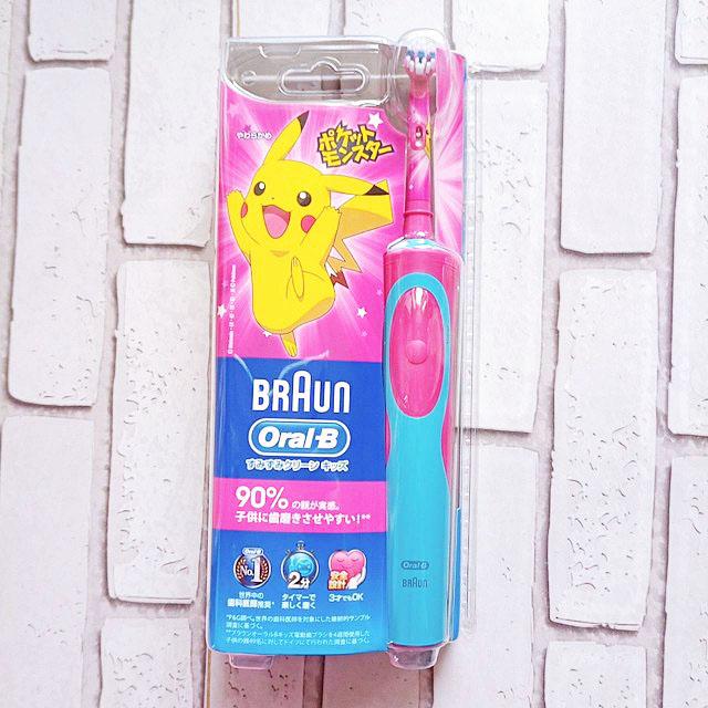 子ども用の専用設計。90%の親が子どもに歯磨きさせやすいと実感