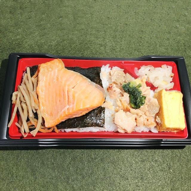 サケの美味しさが凝縮されたお弁当