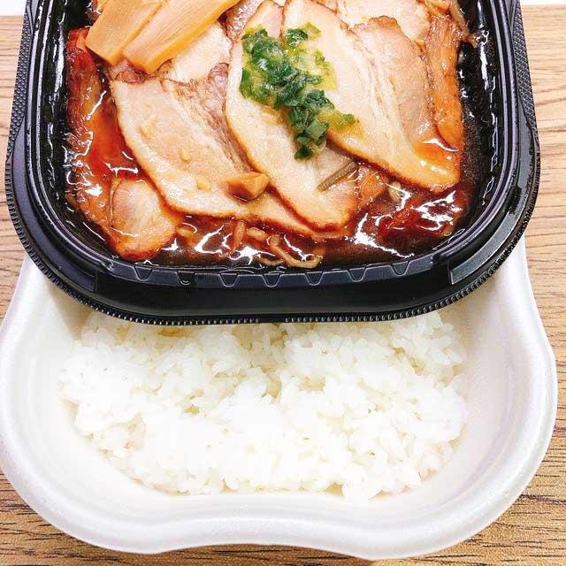 セブン「 にんにく醤油ダレの豚バラチャーシュー丼」