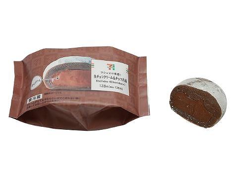 マシュマロ食感!生チョコクリーム&チョコ大福