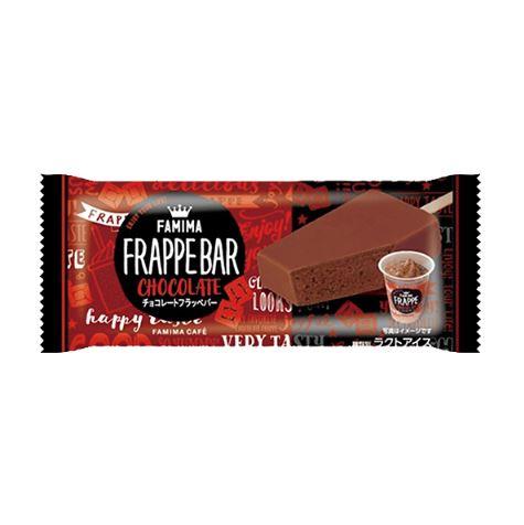 赤城 チョコレートフラッペバー