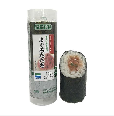 手巻寿司 まぐろたたき(青まぜ)