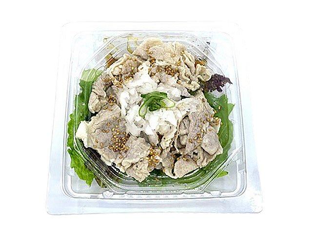 たんぱく質が摂れる 豚しゃぶサラダ