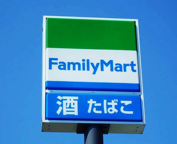 ファミマの新商品☆満足グルメ厳選7品☆【7月14日発売】