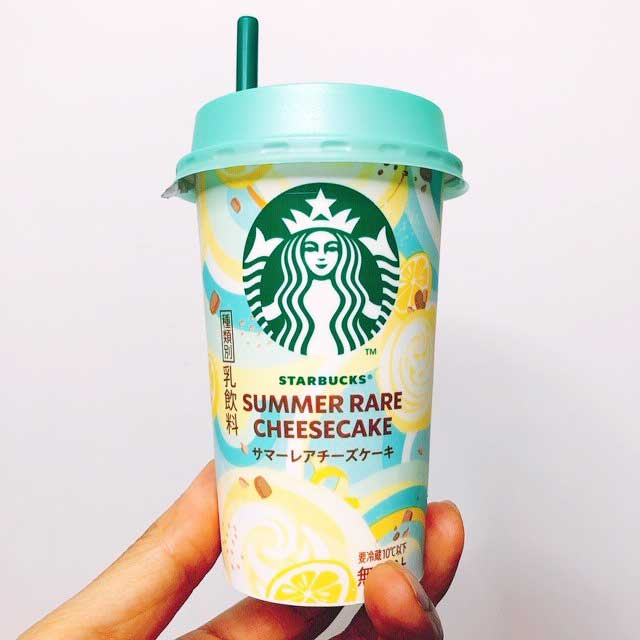 さわやかな味わい、初夏の味