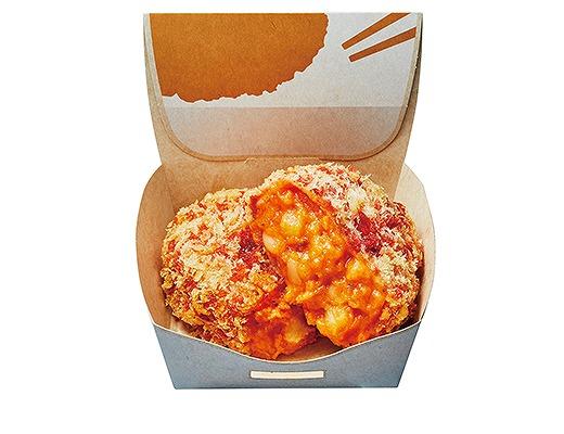 とけコロ トマト&チーズ