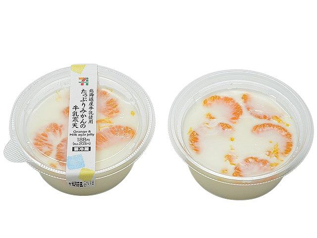 北海道産牛乳使用 たっぷりみかんの牛乳寒天