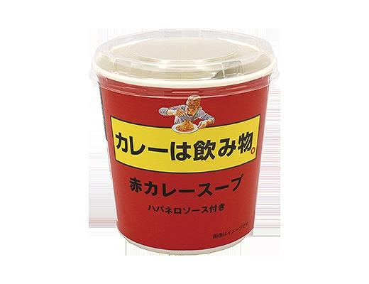 旭松 カレーは飲み物。 赤カレースープ