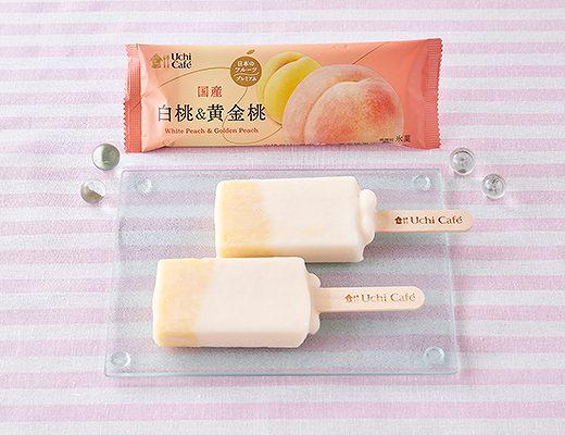 ウチカフェ 日本のフルーツプレミアム 白桃&黄金桃 75ml