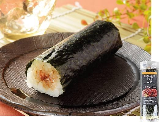厳選手巻寿司 うなぎ山椒