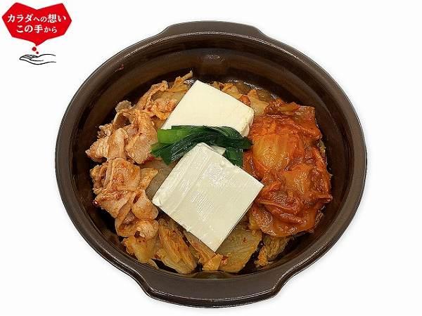 ♪キムチ増量 1/2日分野菜のキムチ鍋
