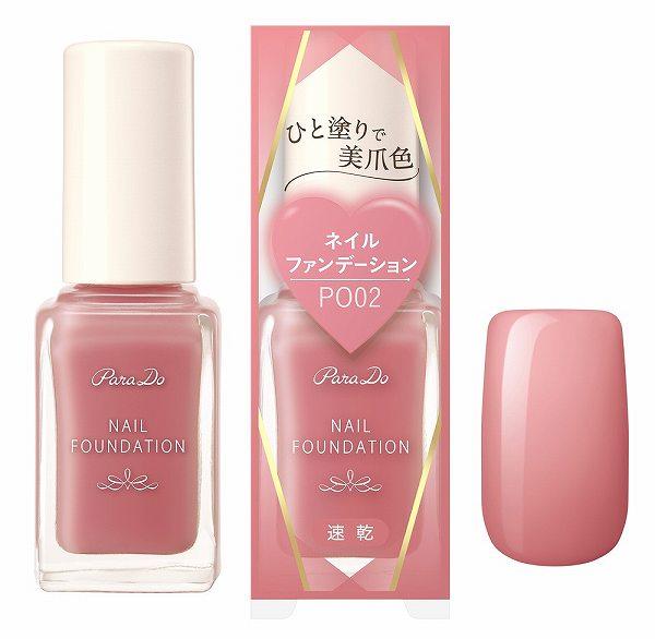 PO02ピンクオークルなら、清楚なイメージをアピールできちゃいますよ(*^^*)