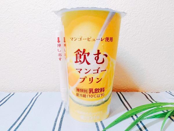 マンゴープリンは飲み物です。ローソンから「飲むマンゴープリン」が爆誕!!夏を感じる甘さが最高♡