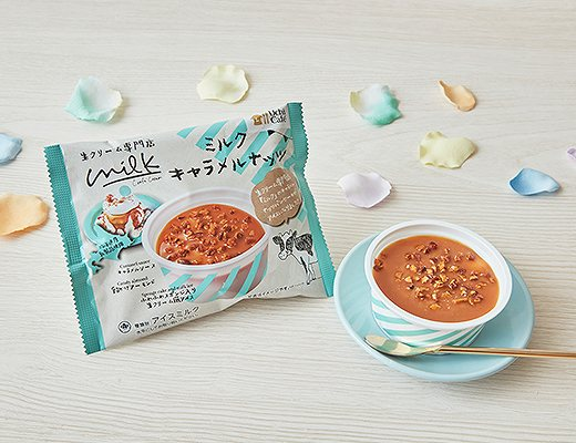 Uchi Café×Milk ミルクキャラメルナッツ 106ml