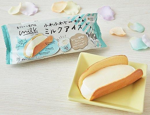 Uchi Café×Milk ふわふわケーキミルクアイス 60ml