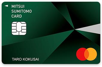 三井住友カード Mastercard