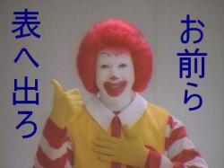 http://f.hatena.ne.jp/images/fotolife/k/kagero-yoko/20070221/20070221103042.jpg