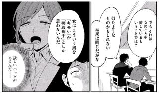 f:id:kagerou_ts:20160723220452p:plain