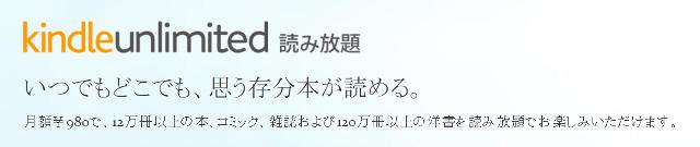 f:id:kagerou_ts:20160803210724p:plain