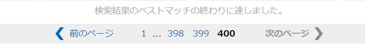 f:id:kagerou_ts:20160805001933p:plain