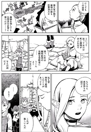 f:id:kagerou_ts:20160814193244p:plain