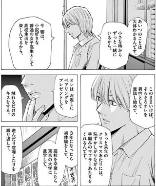 f:id:kagerou_ts:20161230160346p:plain