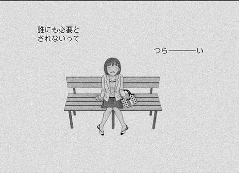 f:id:kagerou_ts:20161231095850p:plain