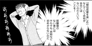 f:id:kagerou_ts:20161231102302p:plain