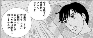 f:id:kagerou_ts:20161231104223p:plain