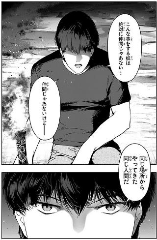 f:id:kagerou_ts:20170107170017p:plain