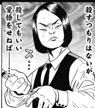 f:id:kagerou_ts:20170115162952p:plain