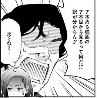 f:id:kagerou_ts:20170206011329p:plain