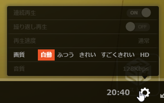 f:id:kagerou_ts:20170211014552p:plain