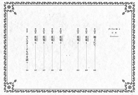 f:id:kagerou_ts:20170215214237p:plain