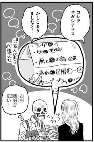 f:id:kagerou_ts:20170222002025p:plain