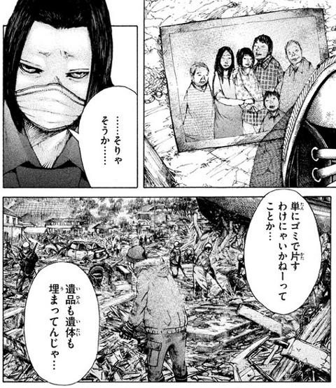 f:id:kagerou_ts:20170319233601p:plain