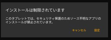 f:id:kagerou_ts:20170616020919p:plain