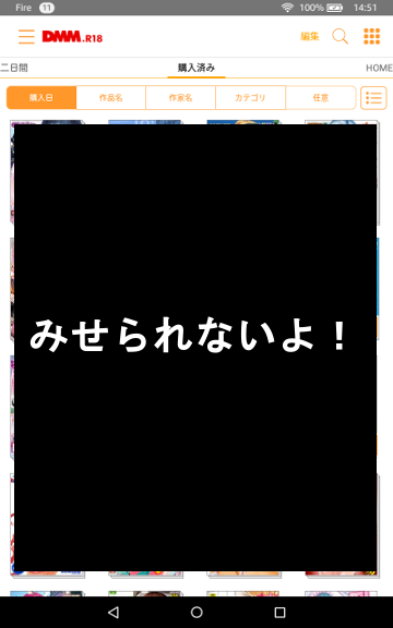 f:id:kagerou_ts:20170618151939p:plain