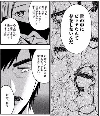 f:id:kagerou_ts:20170716130538p:plain