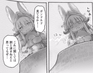 f:id:kagerou_ts:20170729134506p:plain
