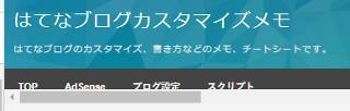 f:id:kagerou_ts:20171024144900j:plain